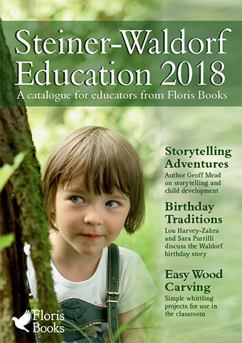 Current Education Catalogue